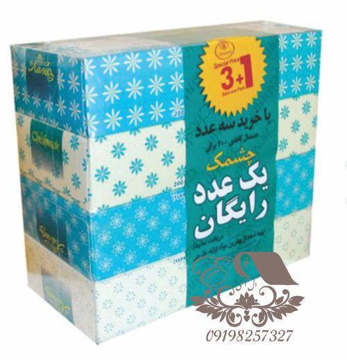مرکز خرید دستمال کاغذی تهران